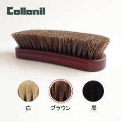 天然馬毛だから革にダメージを与えない コロニル 馬毛ブラシ