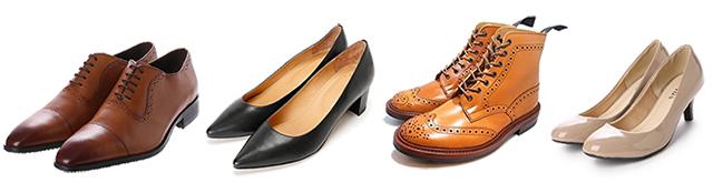 靴のケアセット