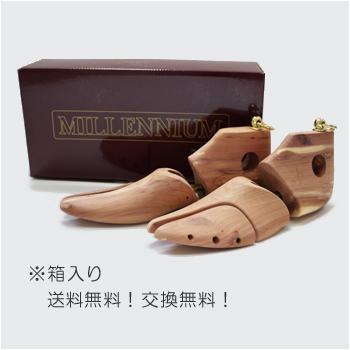 ブーツツリー
