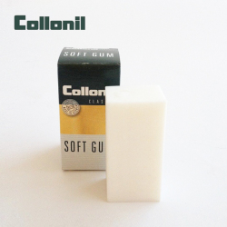 SOFT GUM ソフトガミ